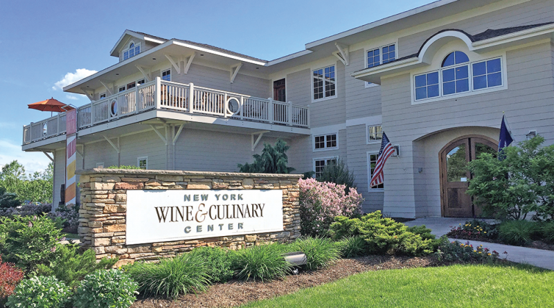 The main entrance to the New York Wine and Culinary Center.